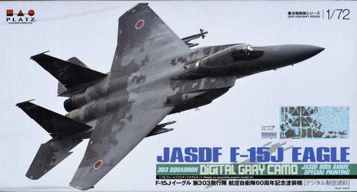 Platz F-15J