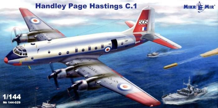 RAF CARGO KING