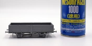 HM170 Mr Surfacer primer