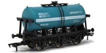 hm172_locomotion_water_tank_17